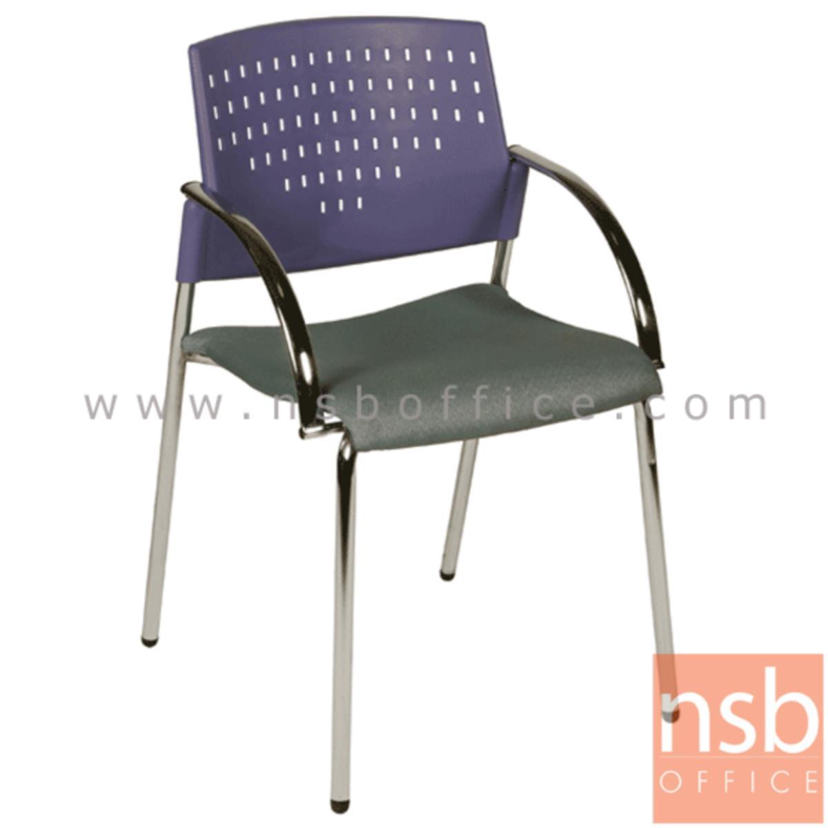 เก้าอี้อเนกประสงค์เฟรมโพลี่  รุ่น A4-51  ขาเหล็กชุบโครเมี่ยม