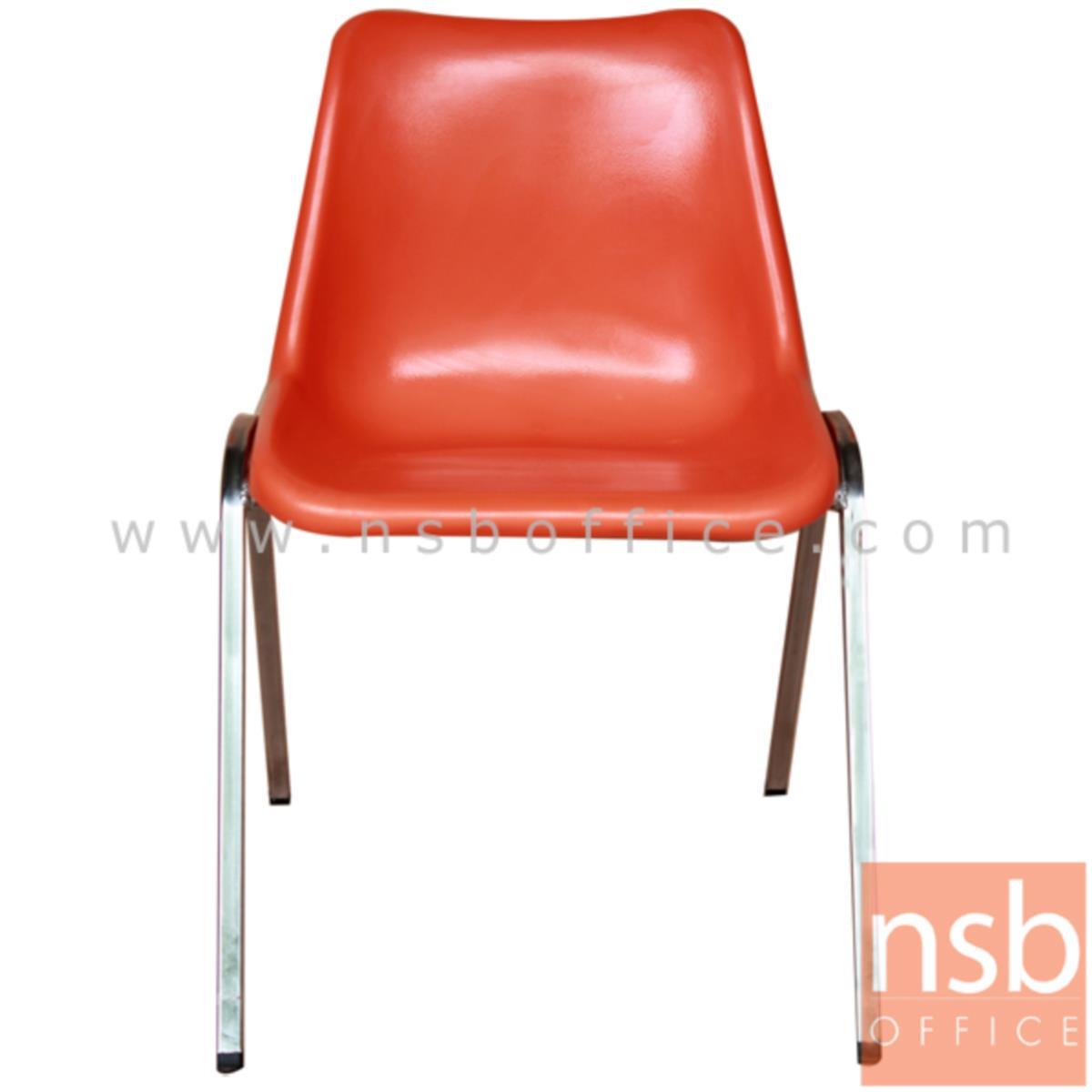 B05A029:เก้าอี้อเนกประสงค์เฟรมโพลี่ รุ่น Portia (พอเทีย)  ขาเหล็กชุบโครเมี่ยม