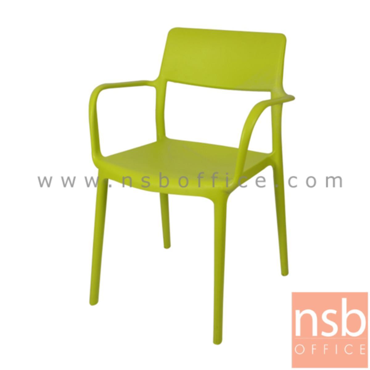 B11A031:เก้าอี้โมเดิร์นพลาสติก(PP)ล้วน รุ่น PIO-PN74 ขนาด 52W cm.
