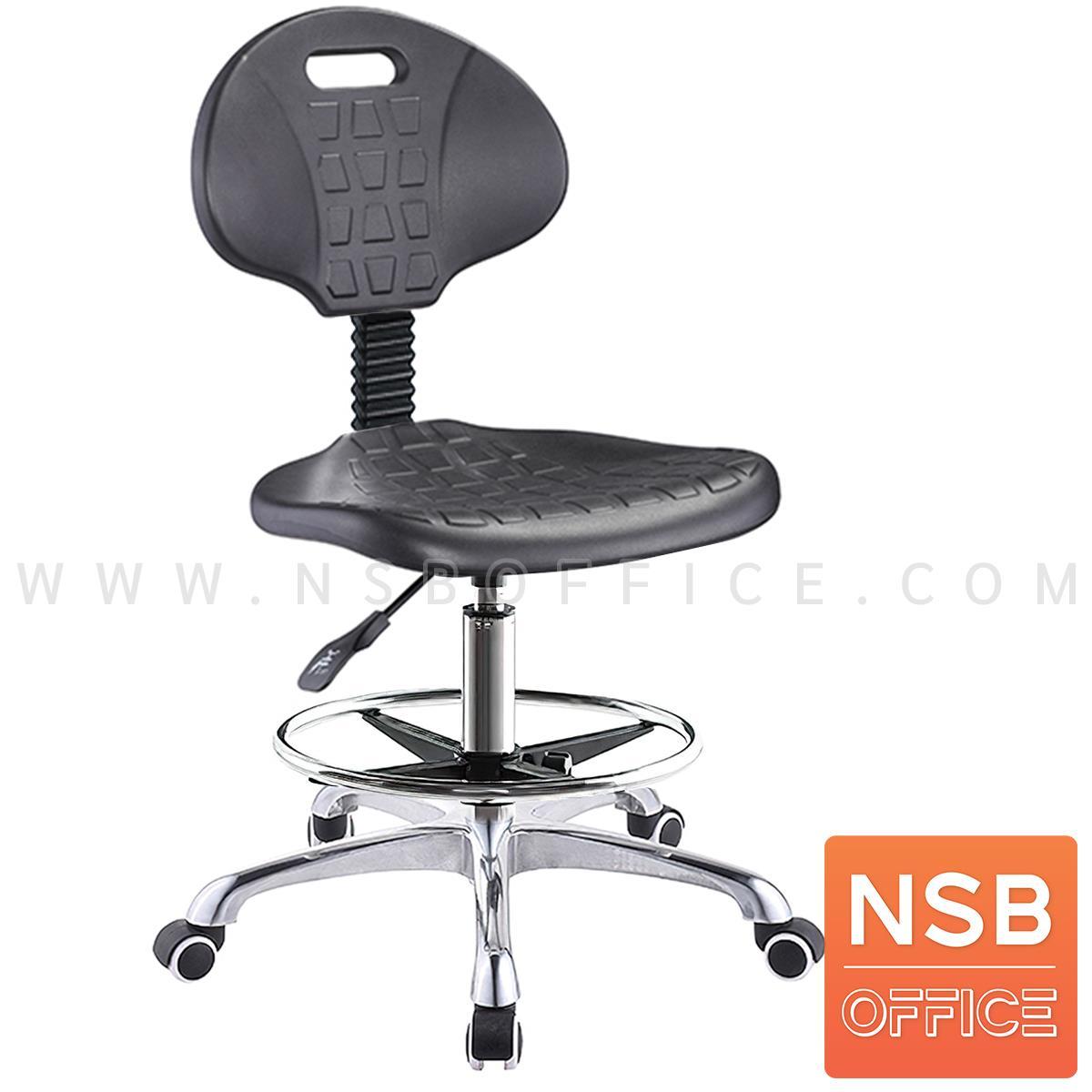 B02A110:เก้าอี้บาร์ที่ห้องแล็บ พนักพิงที่นั่ง PU  รุ่น solder (โซลเดอร์)  มีวงเหยียบ โช็คแก๊ส ขาอลูมิเนียม