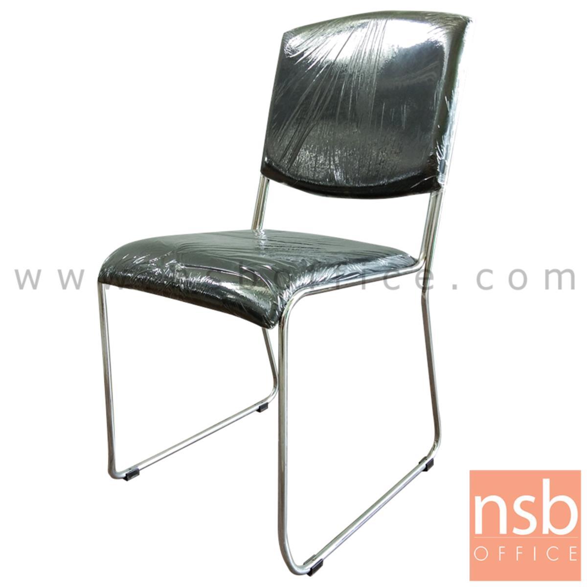 B05A166:เก้าอี้รับแขกขาตัวยู  ขนาด 85H cm.  ขาเหล็กชุบโครเมี่ยม