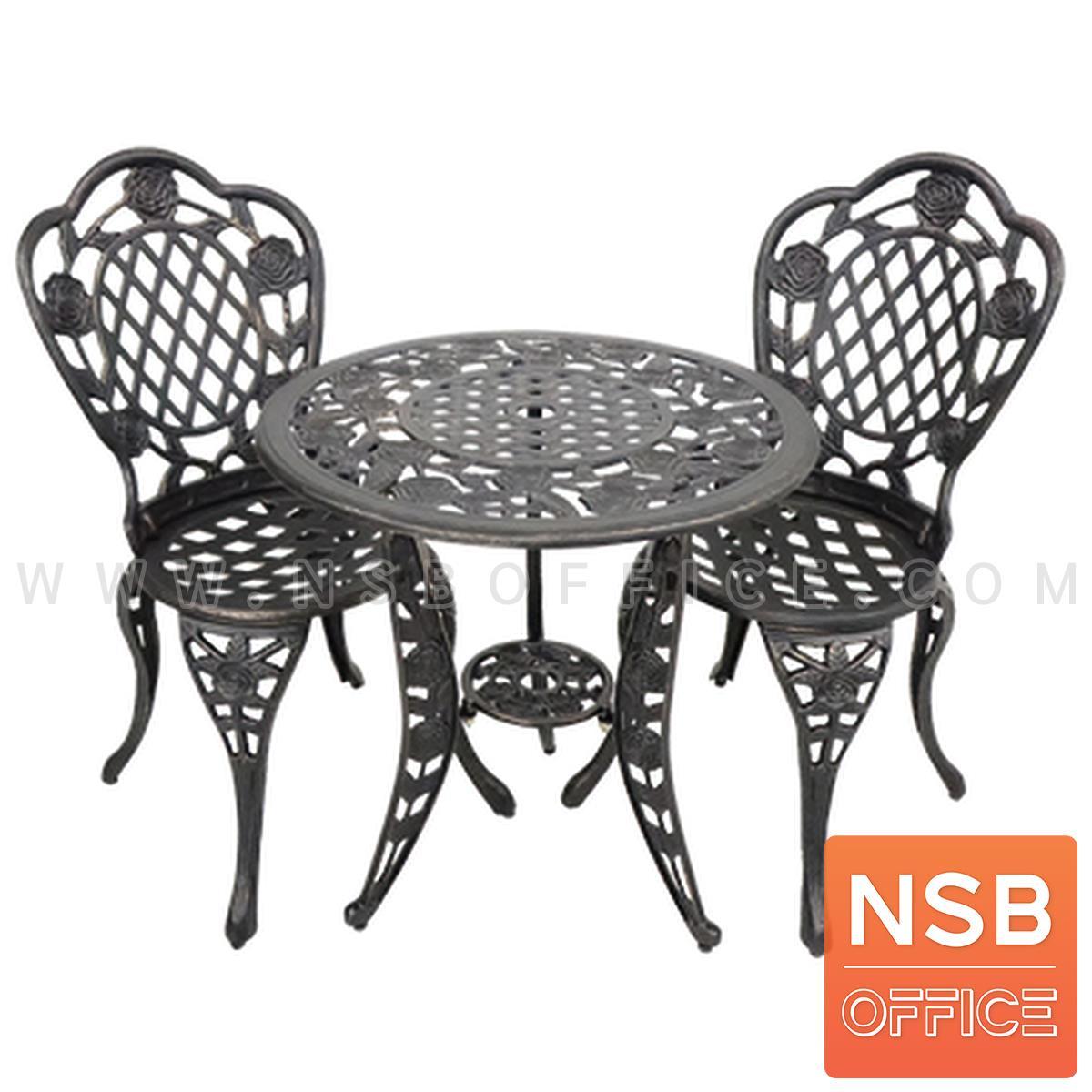 G08A317:ชุดโต๊ะและเก้าอี้เหล็กหล่อ รุ่น Connie (คอนนี่) 2 ที่นั่ง พร้อมโต๊ะกลาง