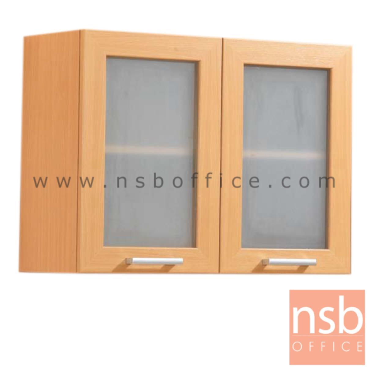 K03A015:ตู้แขวน 2 บานเปิดกระจก สูง 60 ซม. รุ่น  Wisconsin 2 มือจับอลูมิเนียม
