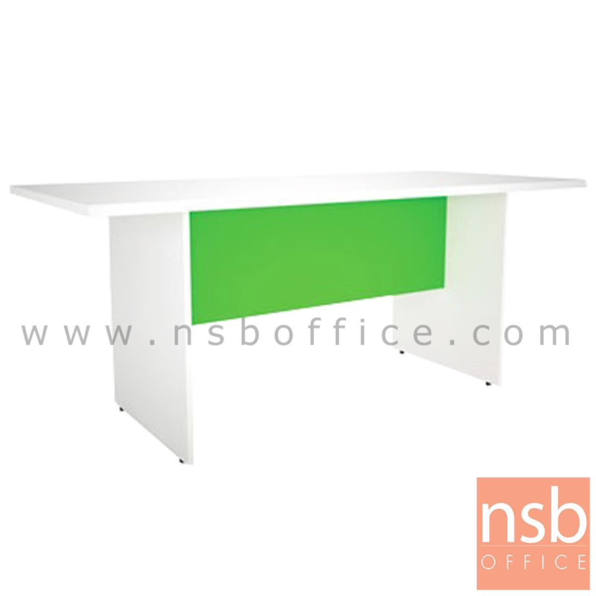 A20A021:โต๊ะประชุมสีสัน  รุ่น Aroma (อโลมา) ขนาด 180W cm.