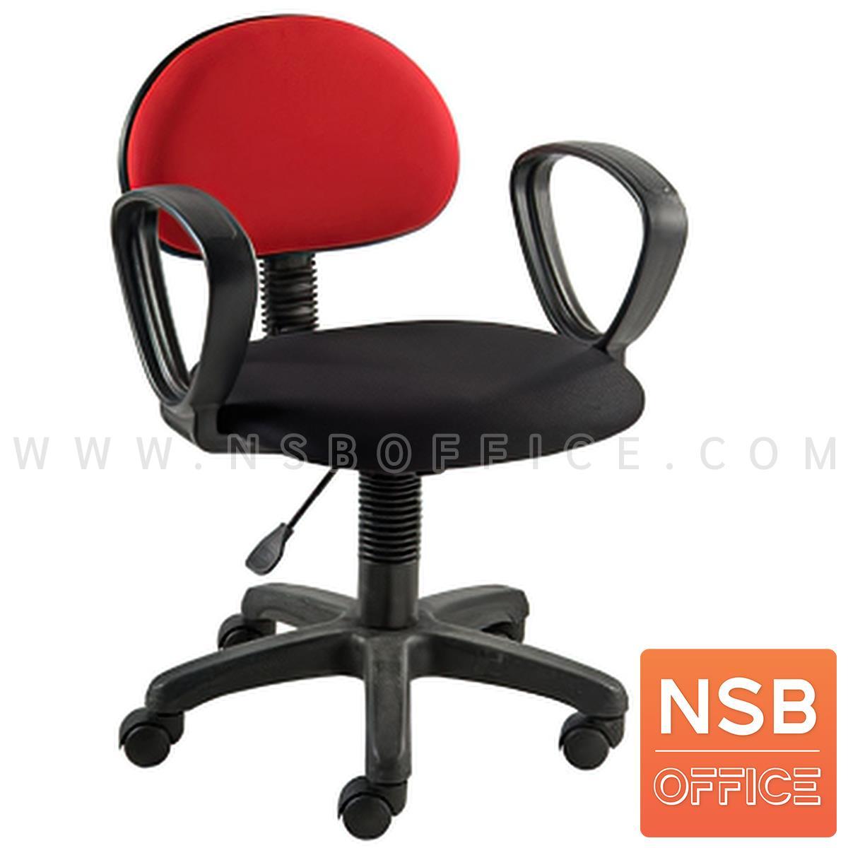 B03A514:เก้าอี้สำนักงาน รุ่น Blackrock (แบล็คร็อค)  ปรับระดับสูง-ต่ำได้ ขาพลาสติก