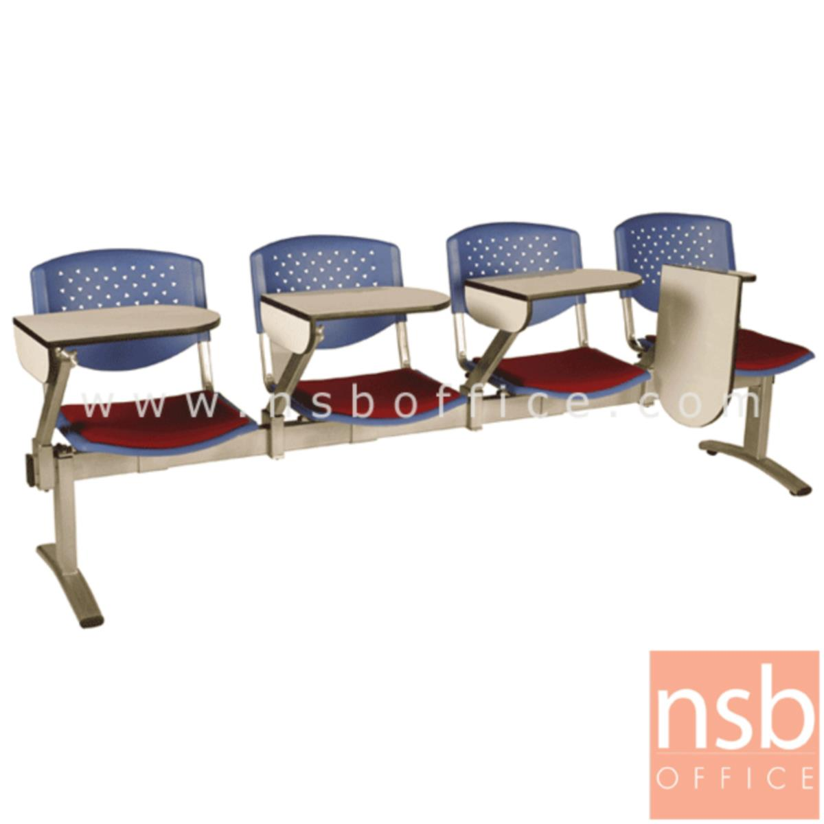เก้าอี้เลคเชอร์แถวเฟรมโพลี่หุ้มเบาะ รุ่น D936 2 ,3 และ 4 ที่นั่ง ขาเหล็กพ่นสีเทา