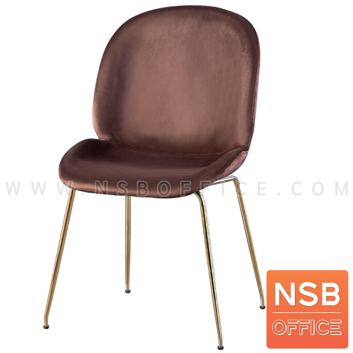 B29A349:เก้าอี้โมเดิร์น หุ้มผ้ากำมะหยี่ รุ่น Bourne (บอน)  ขาเหล็กสีทอง
