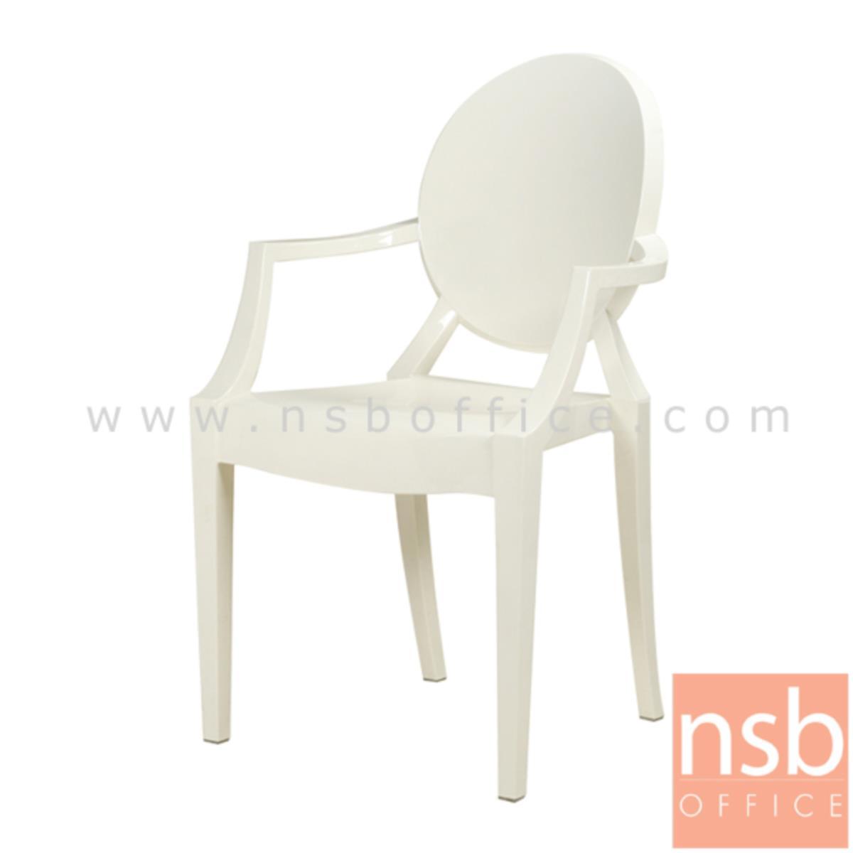 เก้าอี้โมเดิร์นพลาสติกเงา(PC)ล้วน รุ่น PP9221 ขนาด 53W cm.