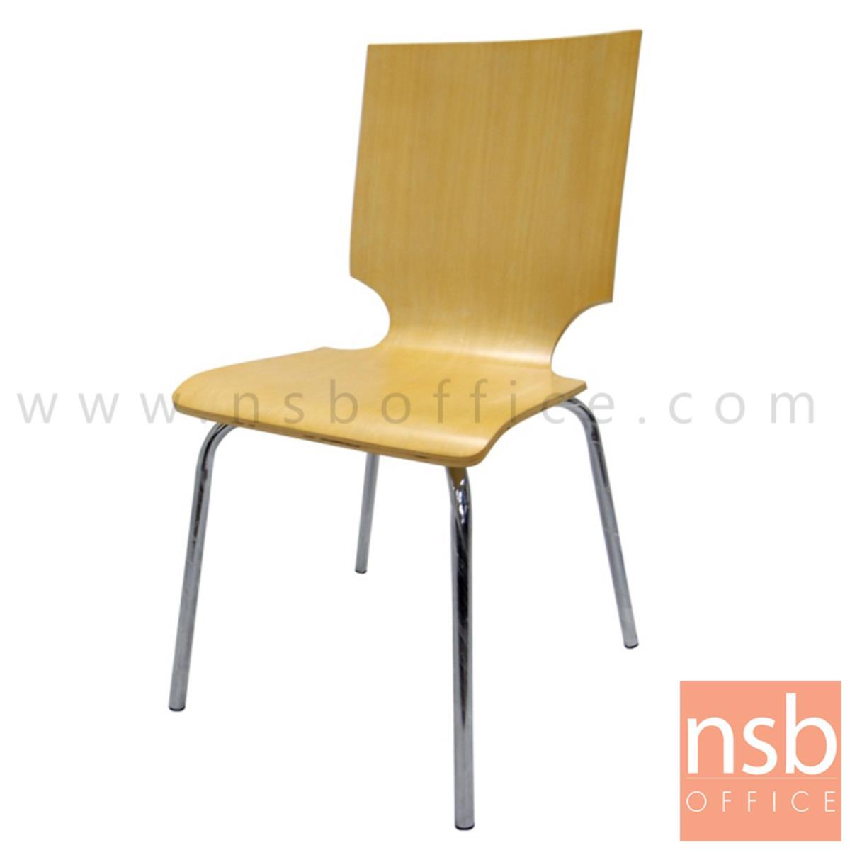 G14A126:เก้าอี้อเนกประสงค์ไม้เมลามีน รุ่น Amphibia (แอมฟิเบีย)  ขาเหล็กชุบโครเมี่ยม