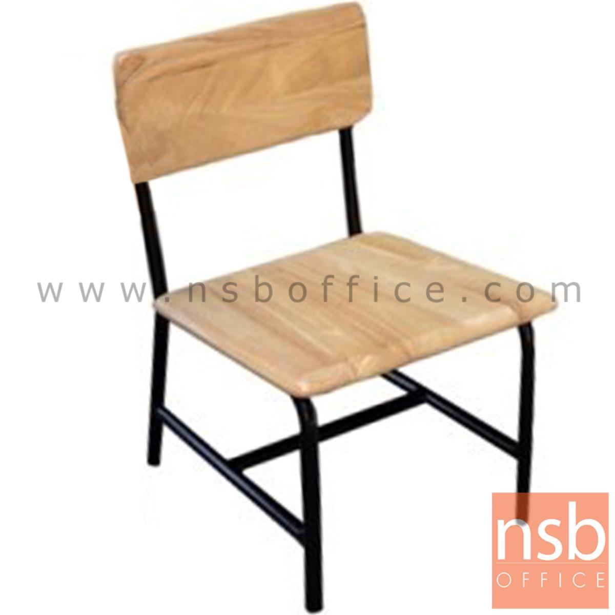 A17A054:เก้าอี้นักเรียน ไม้ยางพาราโครงเหล็ก  ขนาด 38W cm.