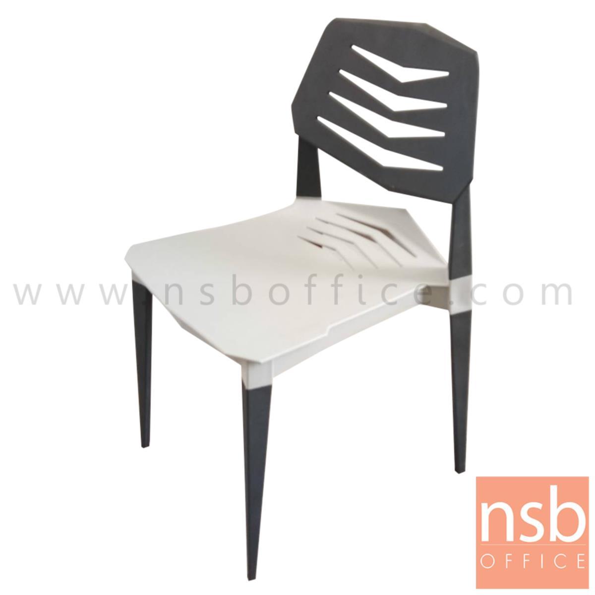 B29A281:เก้าอี้โมเดิร์นพลาสติก สีทูโทน รุ่น VECTOR