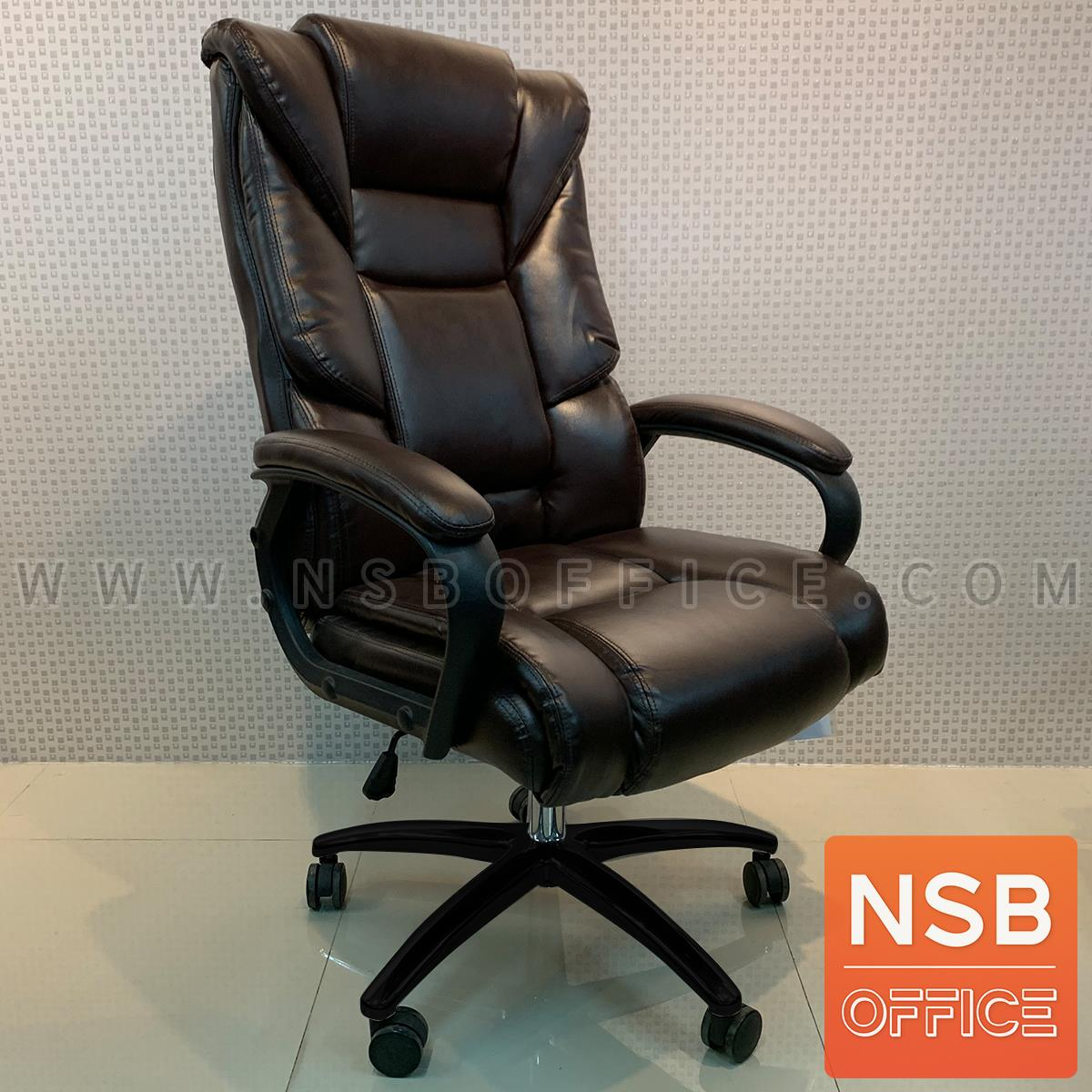 B01A395:เก้าอี้ผู้บริหาร รุ่น Cornell (ตอร์เนลล์)  โช๊คแก๊ส มีก้อนโยก ขาอลูมิเนียมสีดำ