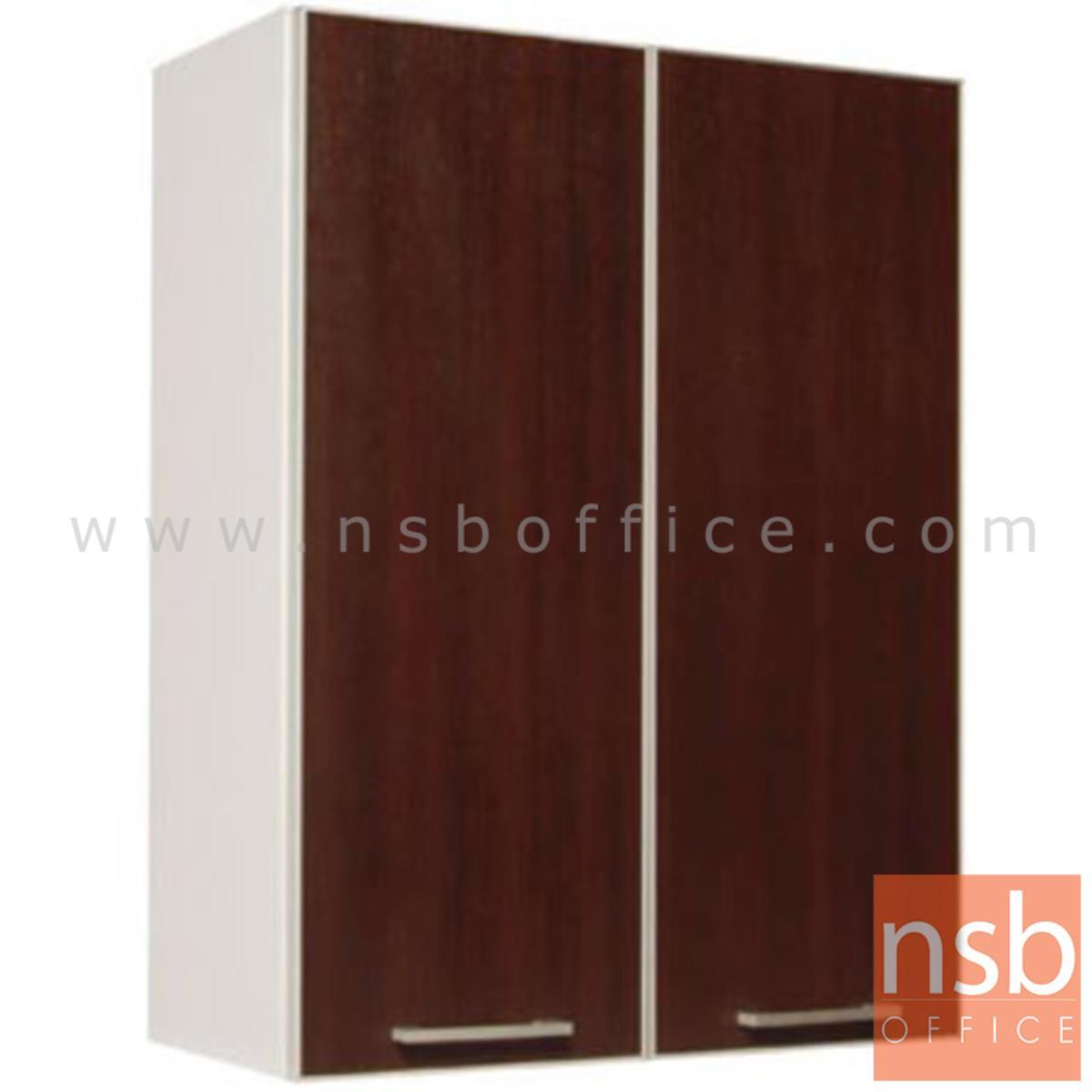 K01A015:ตู้แขวน 2 บานเปิดทึบ 60H cm