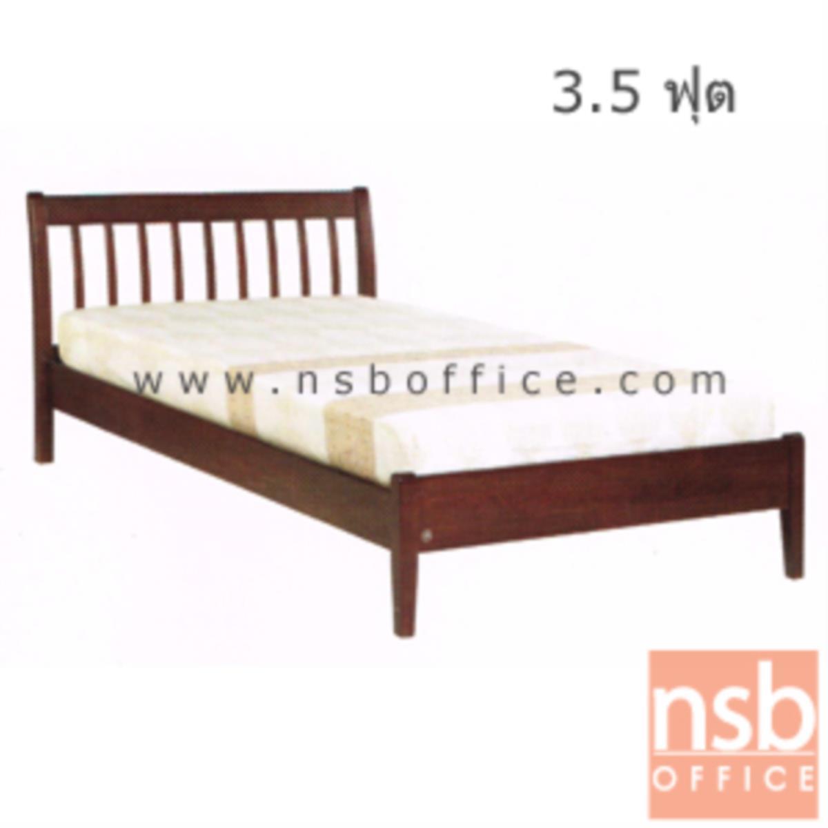 G11A089:เตียงไม้ยางพาราล้วน 3.5 ฟุต หัวเตียงไม้ระแนง