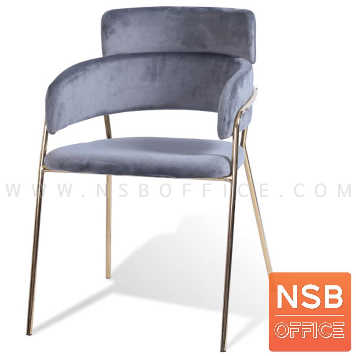 B29A379:เก้าอี้โมเดิร์น รุ่น Jamille (เจมิลี่)  เบาะหุ้มผ้ากำมะหยี่ ขาเหล็กสีทอง