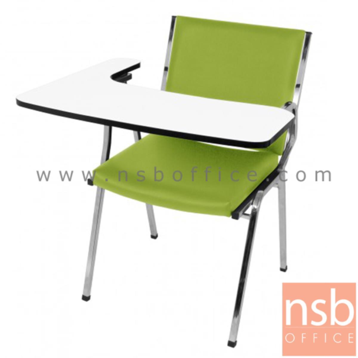 B07A086:เก้าอี้เลคเชอร์ รุ่น PC-CLR40N ขาเหล็กชุบโครเมี่ยม