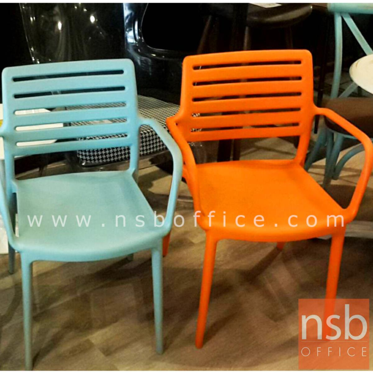 เก้าอี้โมเดิร์นพลาสติกล้วน รุ่น POI-PN72  ขนาด 57W cm.