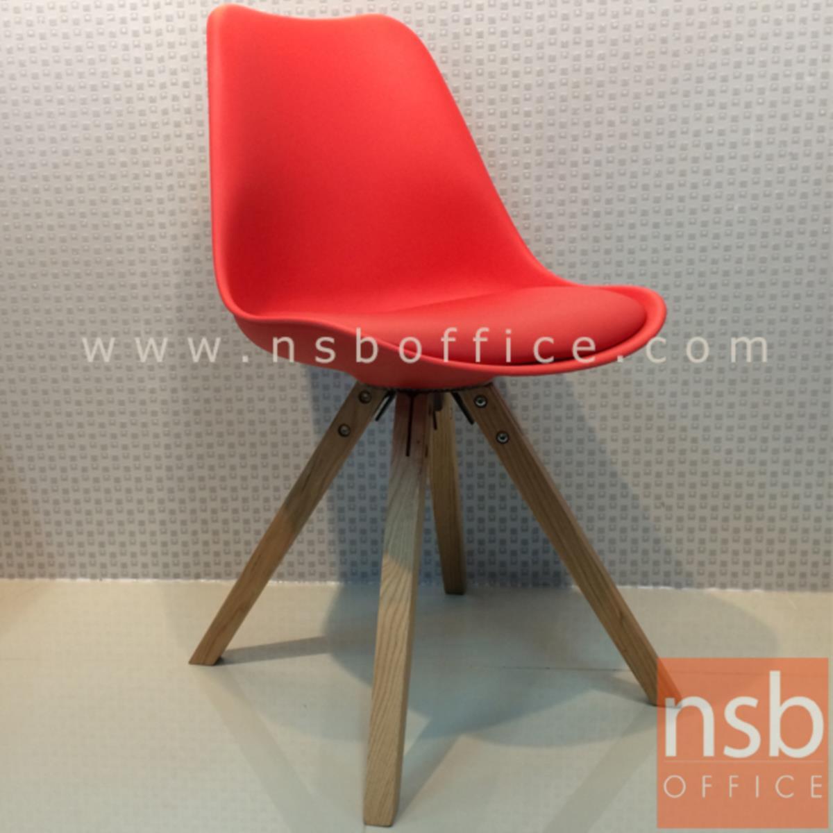 เก้าอี้โมเดิร์นหนังเทียม รุ่น Corbin (คอร์บิน) ขนาด 47W cm. ขาไม้