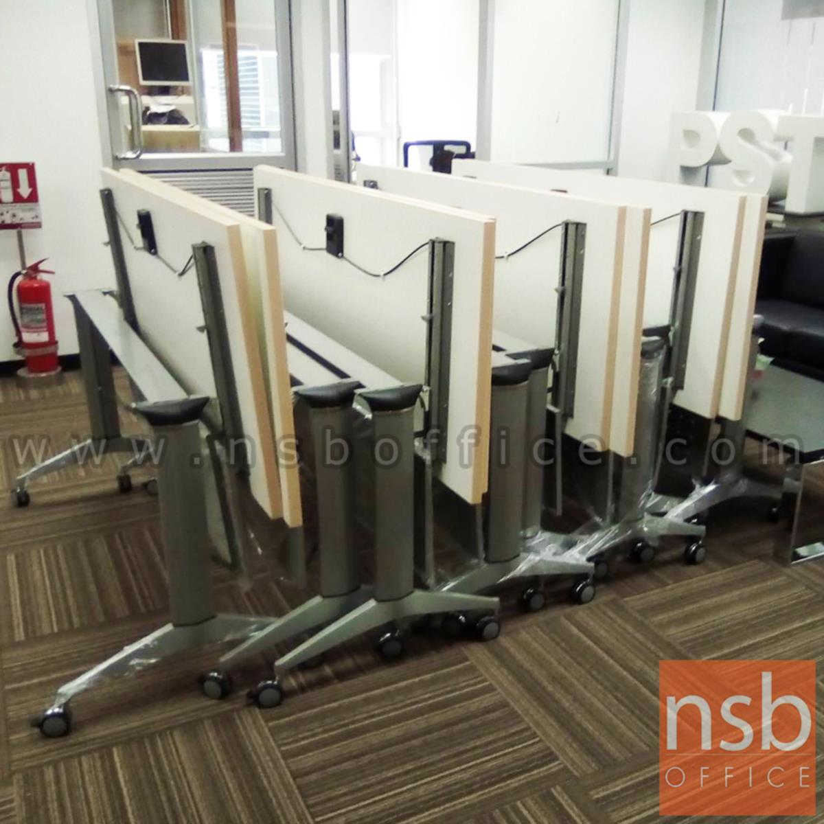 โต๊ะประชุมพับเก็บได้ล้อเลื่อน รุ่น Andover (แอนโดเวอร์)  ขนาด 120W, 150W, 180W cm. มีบังตาเหล็ก ขาอลูมิเนียม