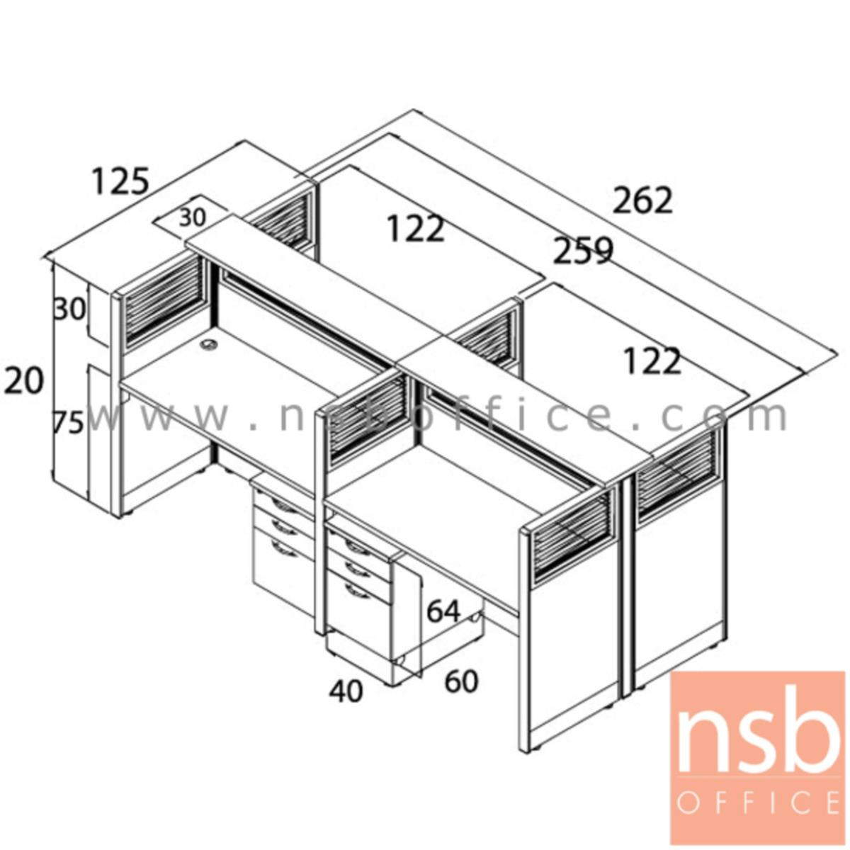 ชุดโต๊ะทำงานกลุ่ม 4 ที่นั่ง   ขนาด 262W cm. พร้อมพาร์ทิชั่น Hybrid และตู้ลิ้นชักล้อเลื่อน
