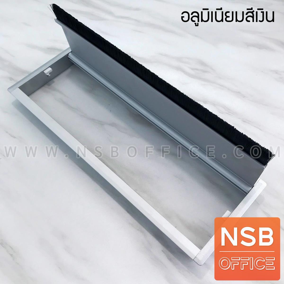 ฝาป๊อปอัพอลูมิเนียมฝังหน้าโต๊ะ รุ่น 7210 ขนาด 30W ,40W cm.