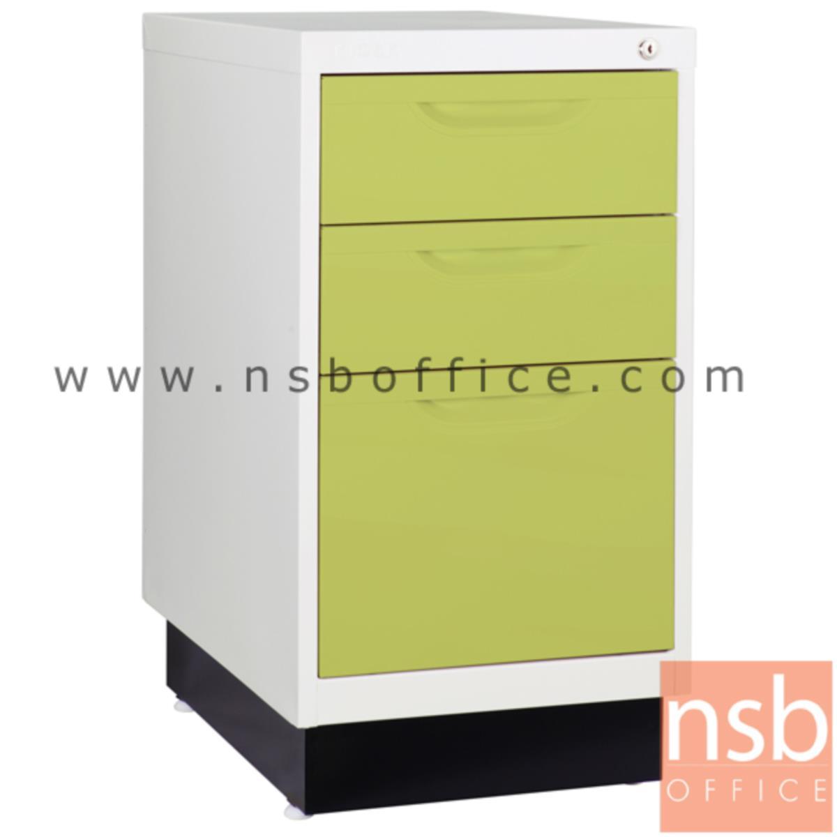 E21A001:ตู้เหล็ก 3 ลิ้นชัก ขาทึบ (วางข้างโต๊ะ) รุ่น BS-703