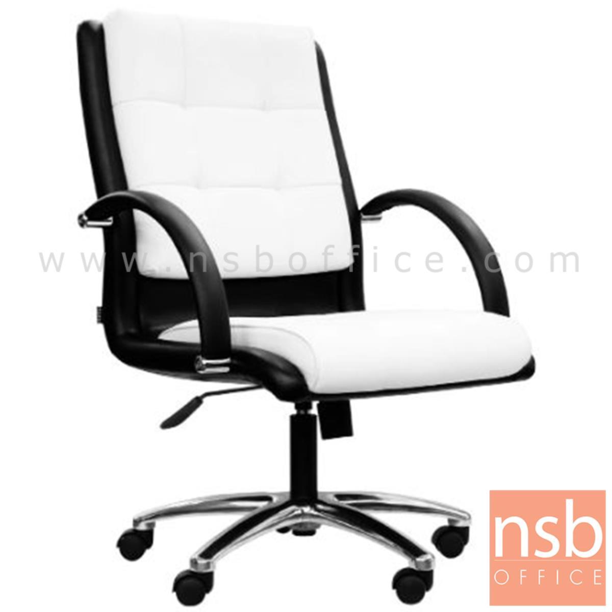 เก้าอี้สำนักงาน รุ่น CHAMOMILE (คาโมมายล์)  มีก้อนโยก ขาอลูมิเนียม