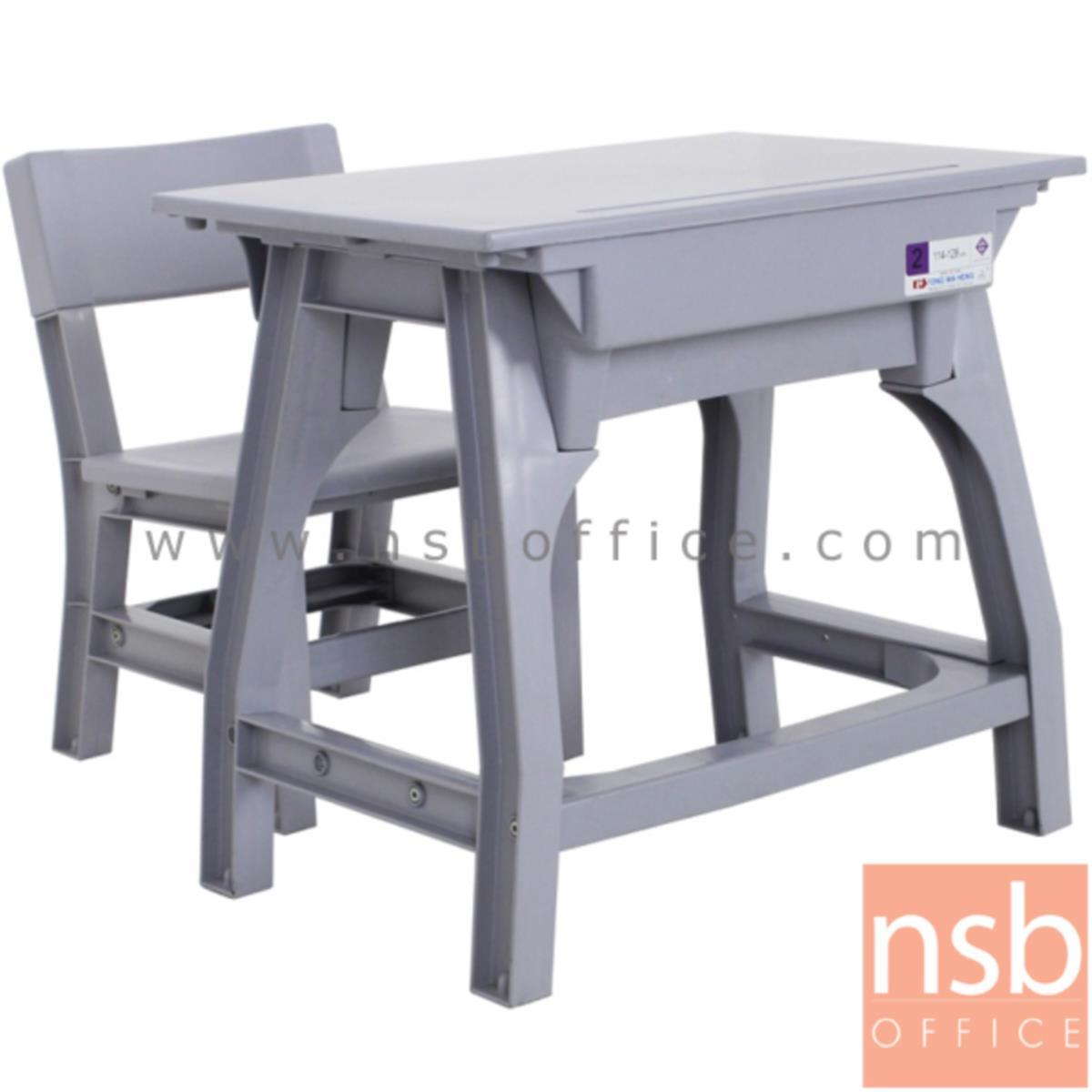 A17A036:ชุดโต๊ะและเก้าอี้นักเรียน รุ่น Absolute (แอ็ปโซลูต)  ระดับชั้นอนุบาล ขาพลาสติก