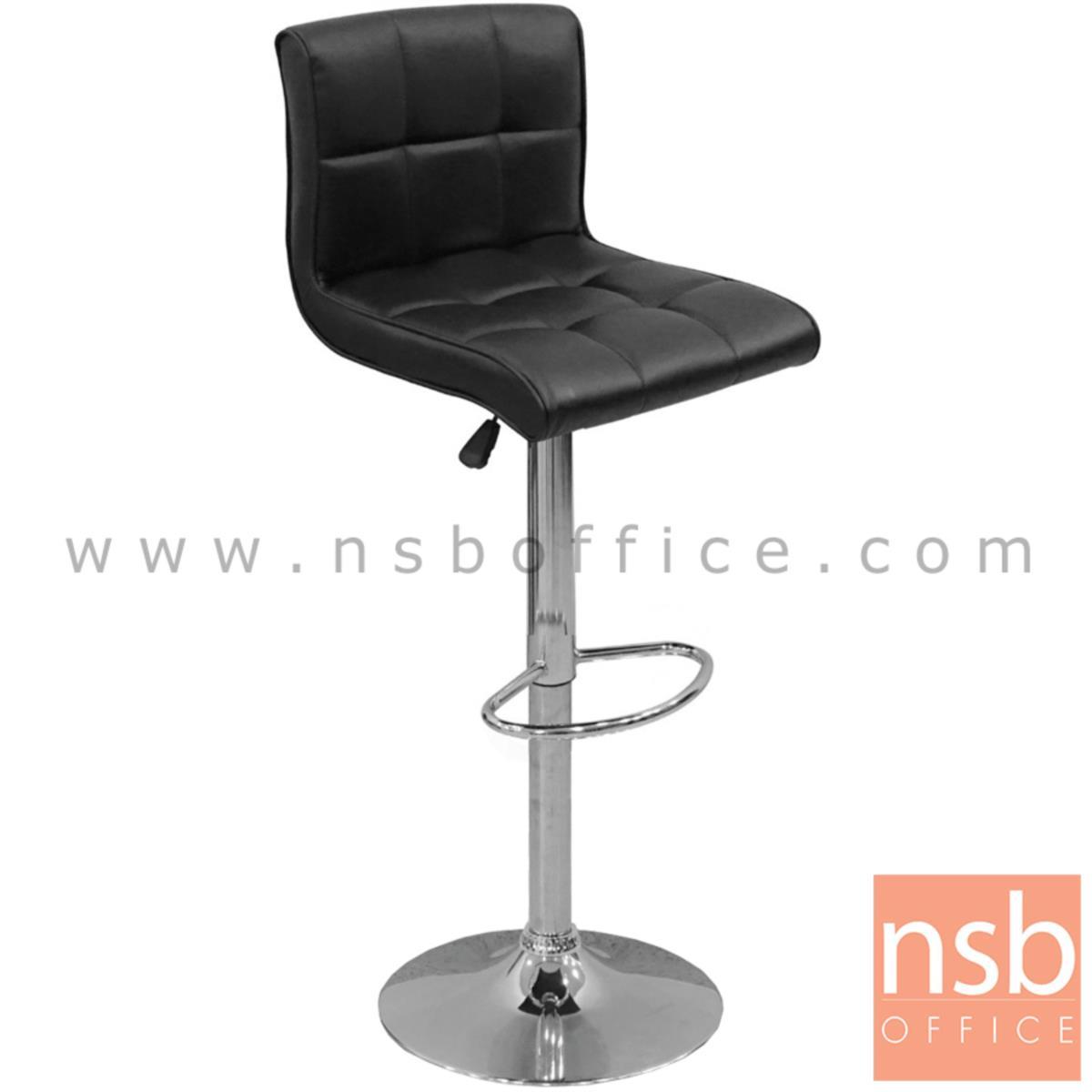 B18A070:เก้าอี้บาร์สูงหนังเทียม  รุ่น Saria ขนาด 41.5W cm. โช๊คแก๊ส ขาโครเมี่ยมฐานจานกลม