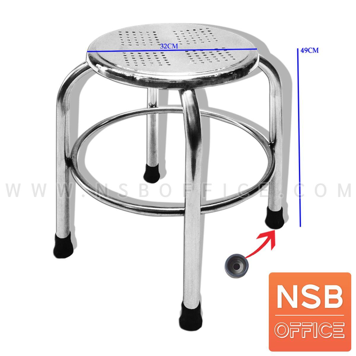 G12A287:เก้าอี้บาร์สแตนเลส รุ่น Earlene (เออลีน) ขนาด 32 ซม. สเตนเลสล้วน