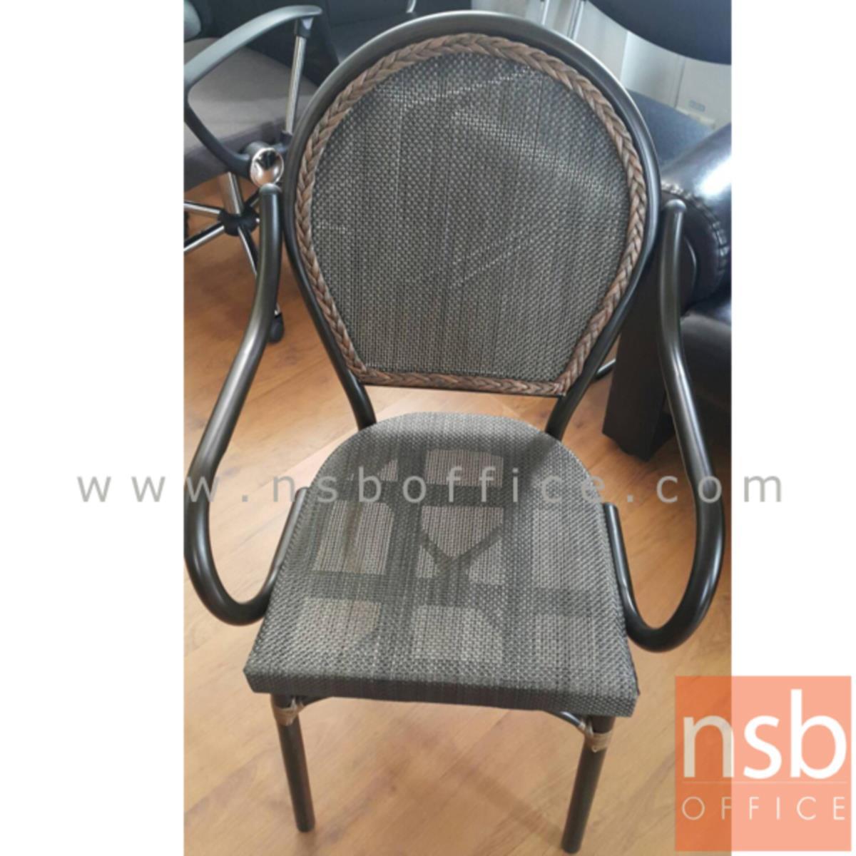 เก้าอี้สนามหวายเทียมสาน โครงเหล็ก รุ่น Basic 1 มีท้าวแขน