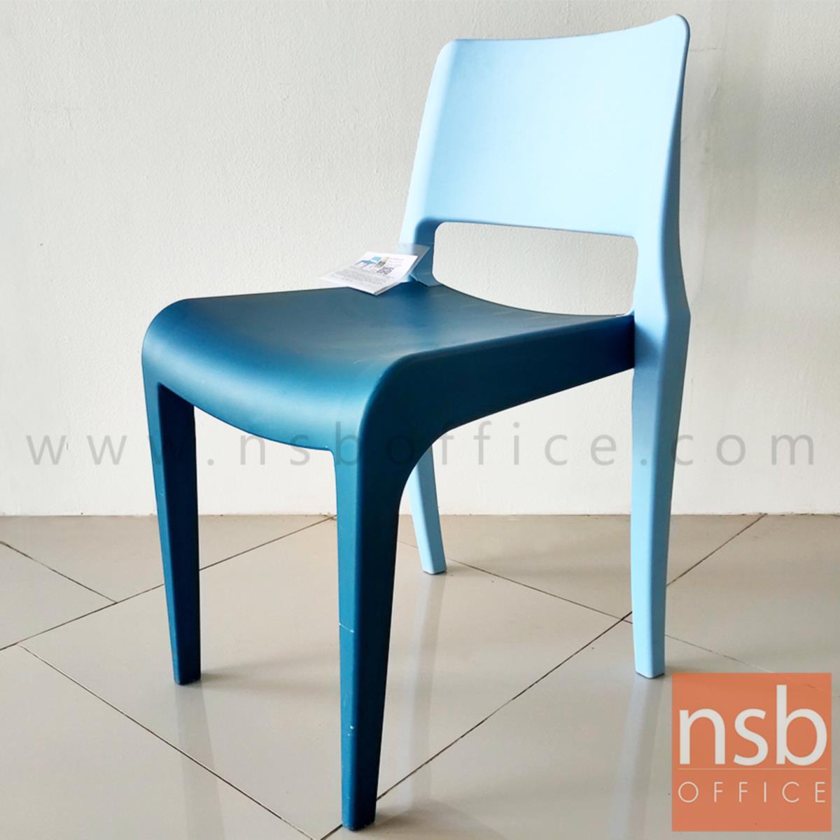 เก้าอี้โมเดิร์นพลาสติกล้วน(PP)สีสันทูโทน รุ่น PON-PN9132/1  ขนาด 48W cm.