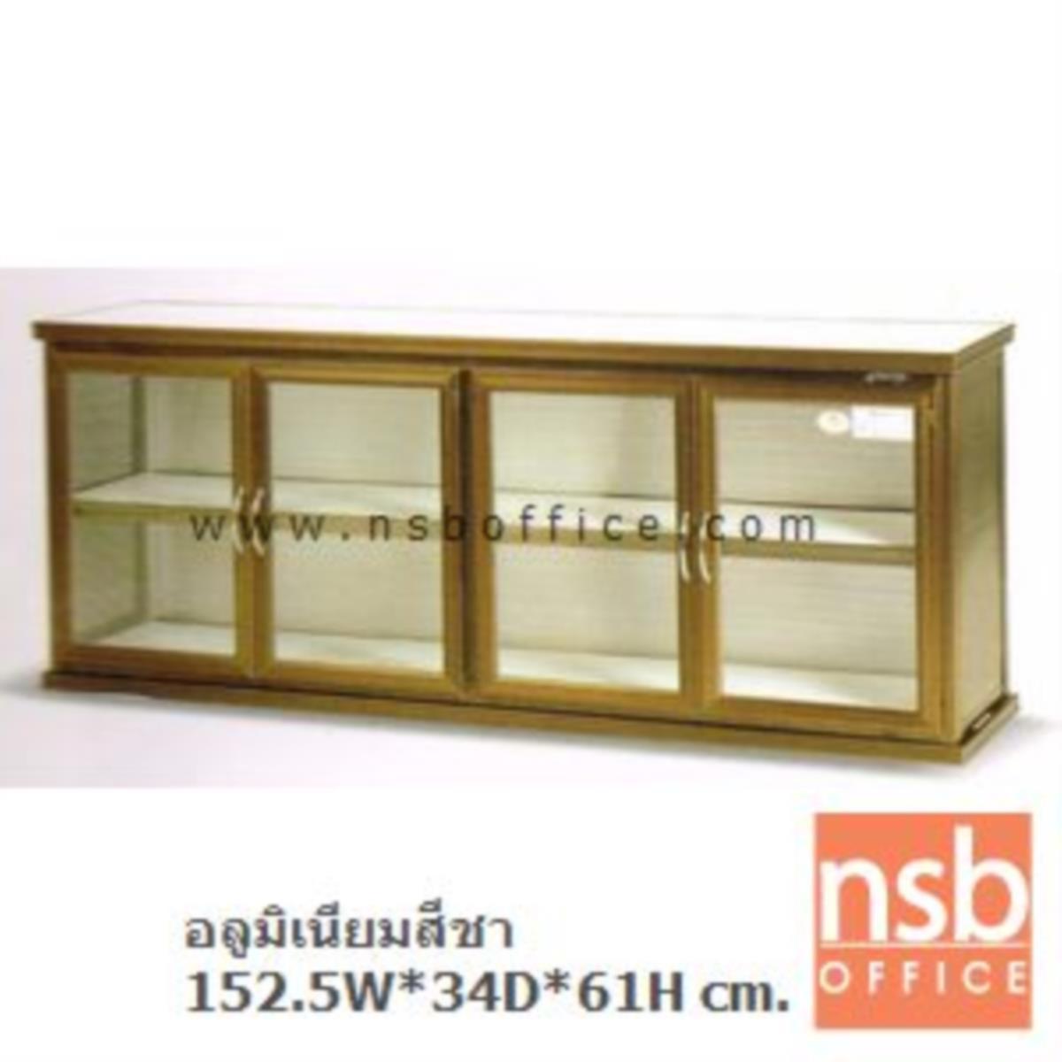 G07A061:ตู้แขวนอลูมิเนียม SANKI หน้าบานกระจกใส รุ่น HCZ 61H*152.5W cm.
