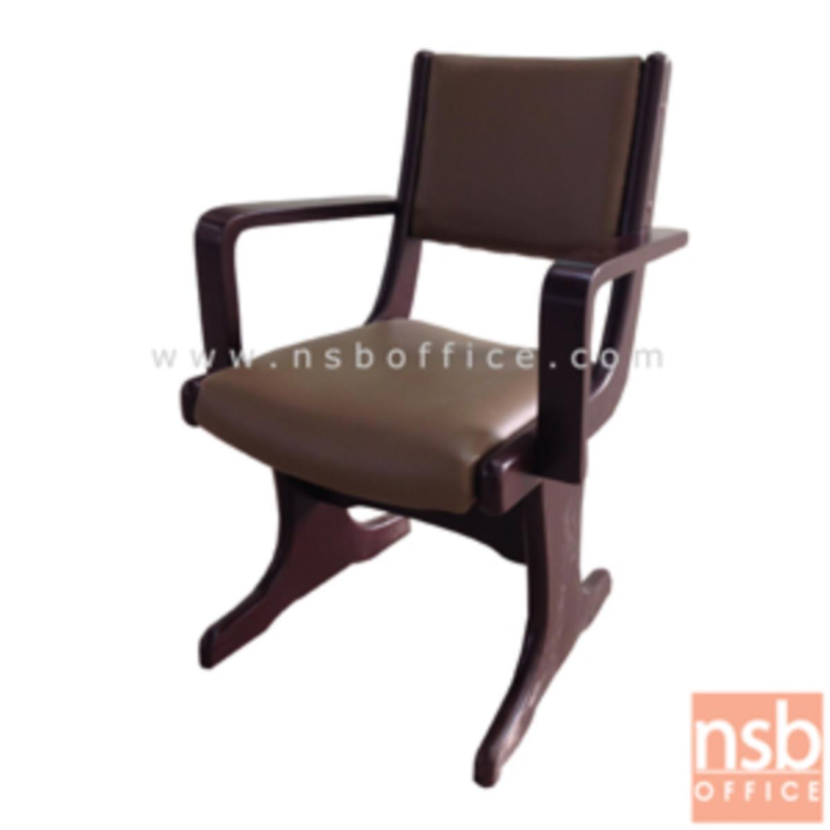 G14A066:เก้าอี้ไม้ยางพาราที่นั่งหุ้มหนังเทียม  57W cm. ขาไม้ตัวที