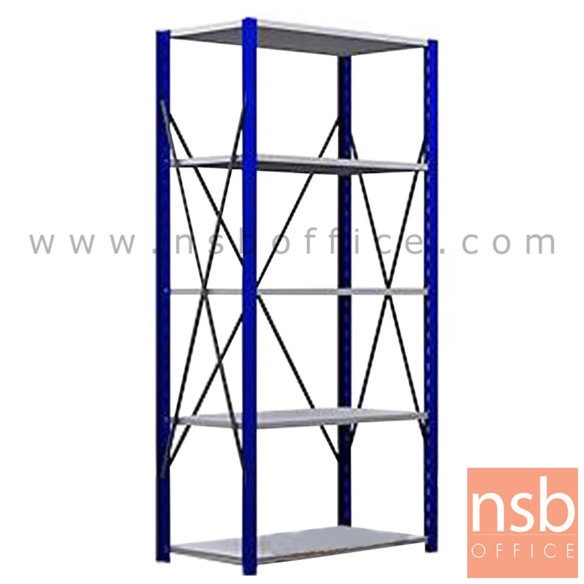 D03A010:ชั้นเหล็ก MR ขนาด 100W*50D (180H - 240H) cm. ชั้นปรับระดับได้ รับน้ำหนัก 150-200 KG/ชั้น