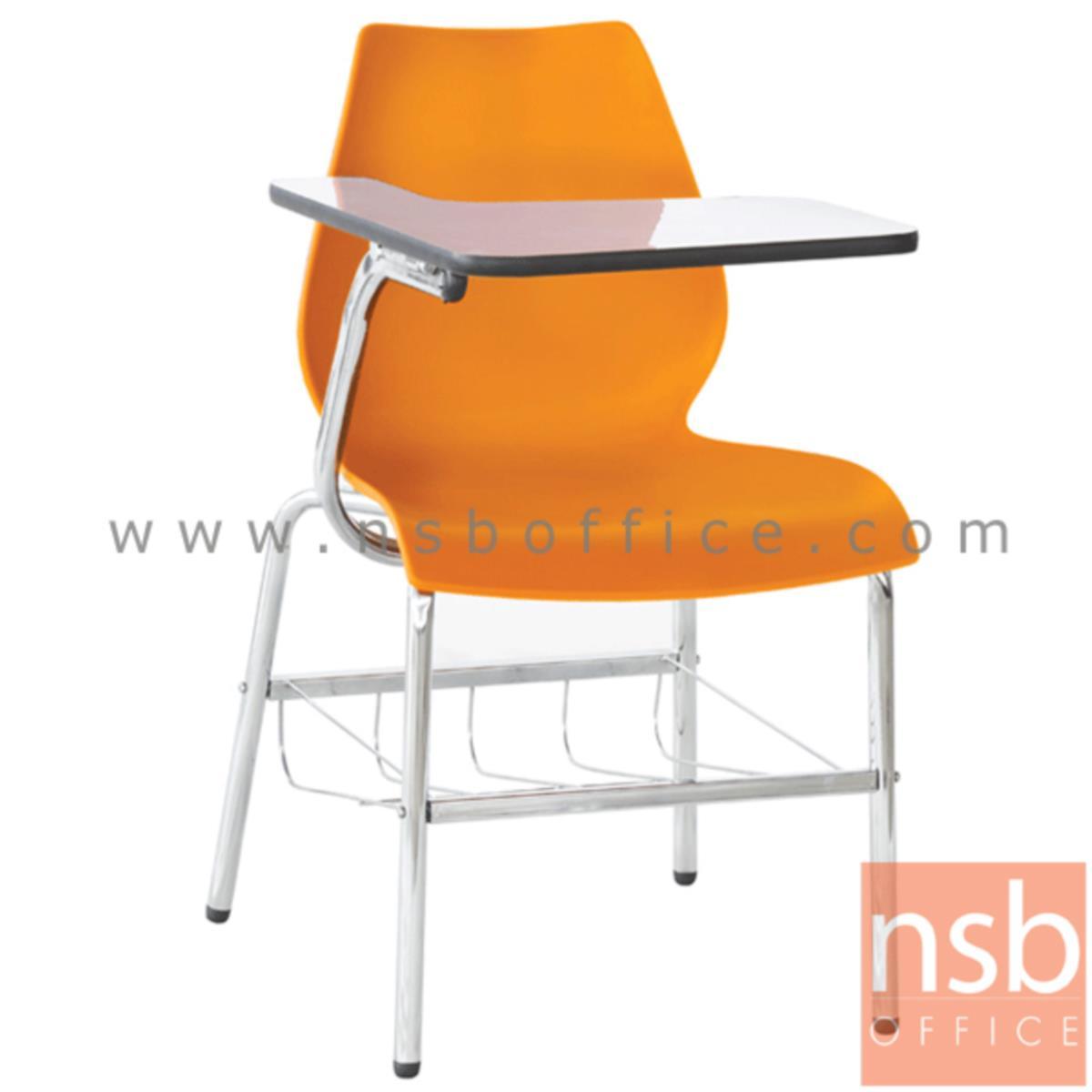 B07A089:เก้าอี้เลคเชอร์เฟรมโพลี่ (มีตะแกรงวางของ) ขาเหล็กโครเมี่ยม รุ่น B208,308