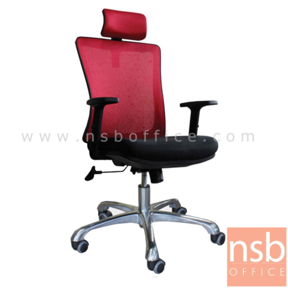 B01A412:เก้าอี้ผู้บริหารหลังเน็ต รุ่น Kloss (คลอสส์)  โช๊คแก๊ส มีก้อนโยก ขาอลูมิเนียม