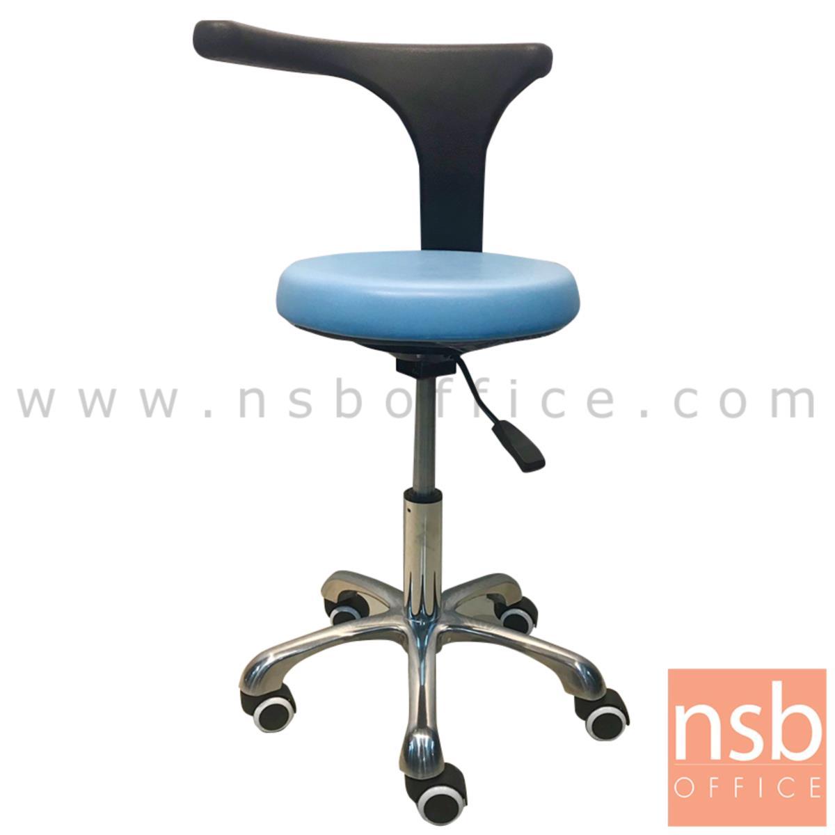 B09A205:เก้าอี้หมอฟัน พนักพิงหมุนได้รอบตัว รุ่น Arken (อาร์เคน)  ขาอลูมิเนียม