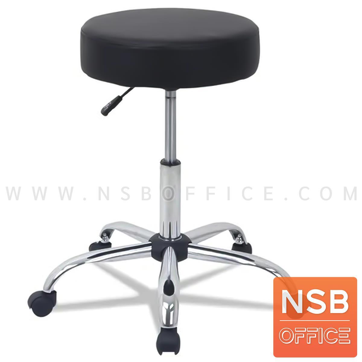 B02A103:เก้าอี้บาร์สตูลที่นั่งกลม รุ่น Sanyo (ซันโย)  ล้อเลื่อน