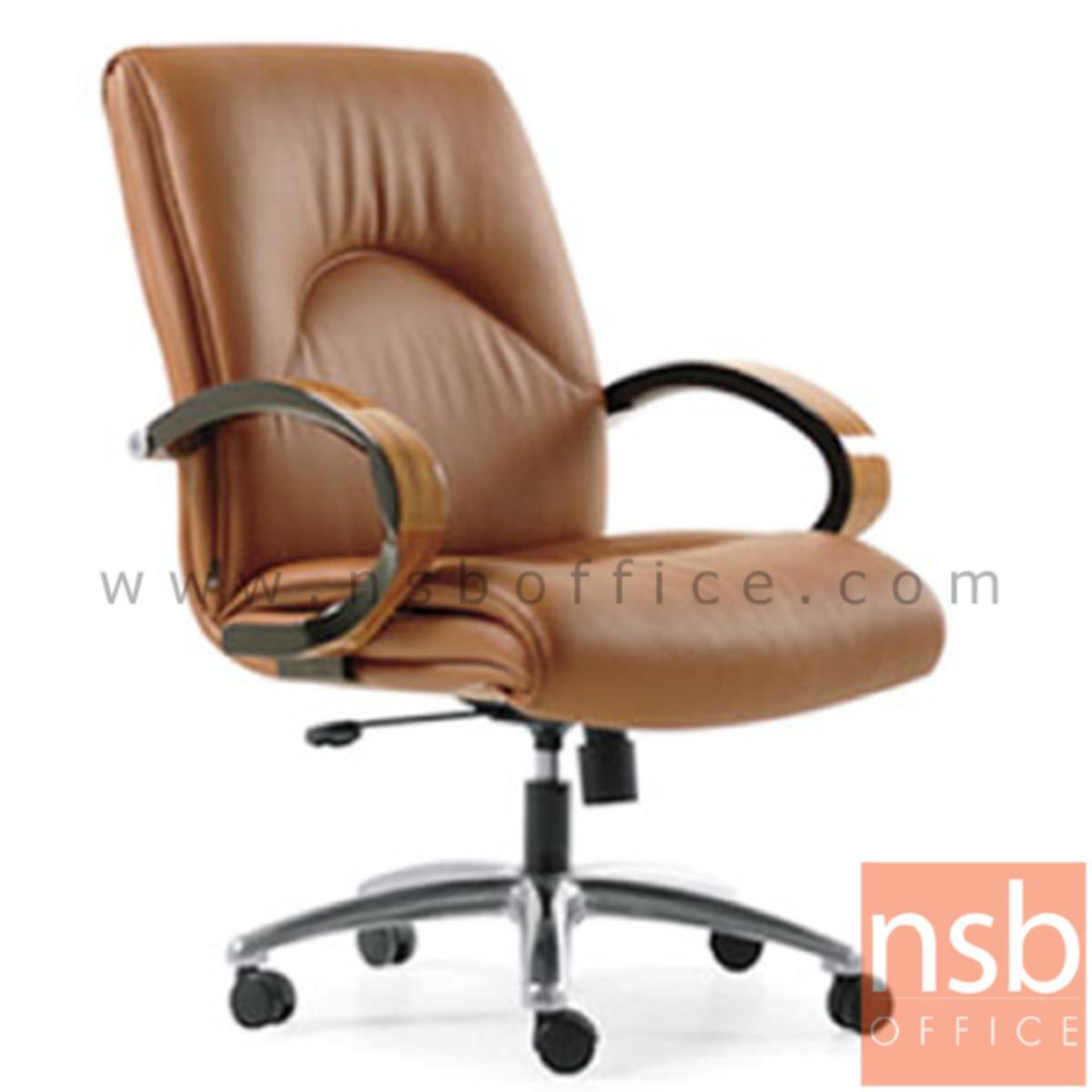 B03A481:เก้าอี้สำนักงาน รุ่น Morley (มอเรย์)  โช๊คแก๊ส ก้อนโยก ขาอลูมิเนียม