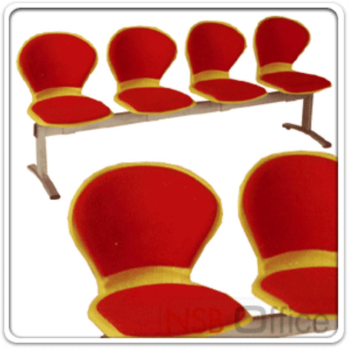 เก้าอี้นั่งคอยเฟรมโพลี่หุ้มเบาะ รุ่น B376 2 ,3 ,4 ที่นั่ง ขนาด 98W ,152.5W ,207W cm. ขาเหล็ก