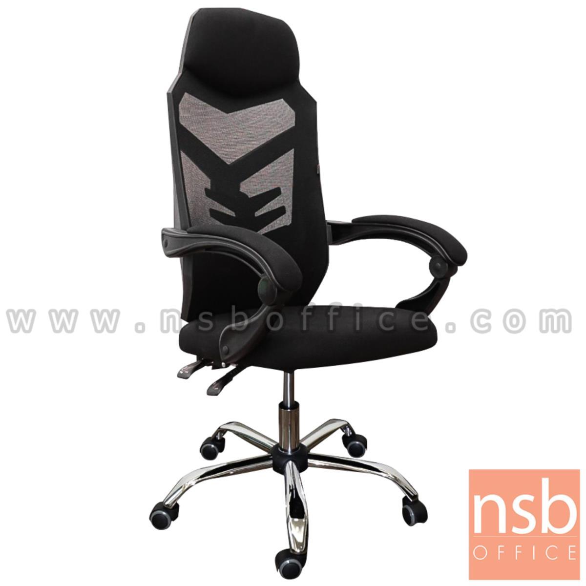 B28A127:เก้าอี้สำนักงานหลังเน็ต รุ่น Megatron (เมกะทรอน)  ขาเหล็กชุบโครเมี่ยม