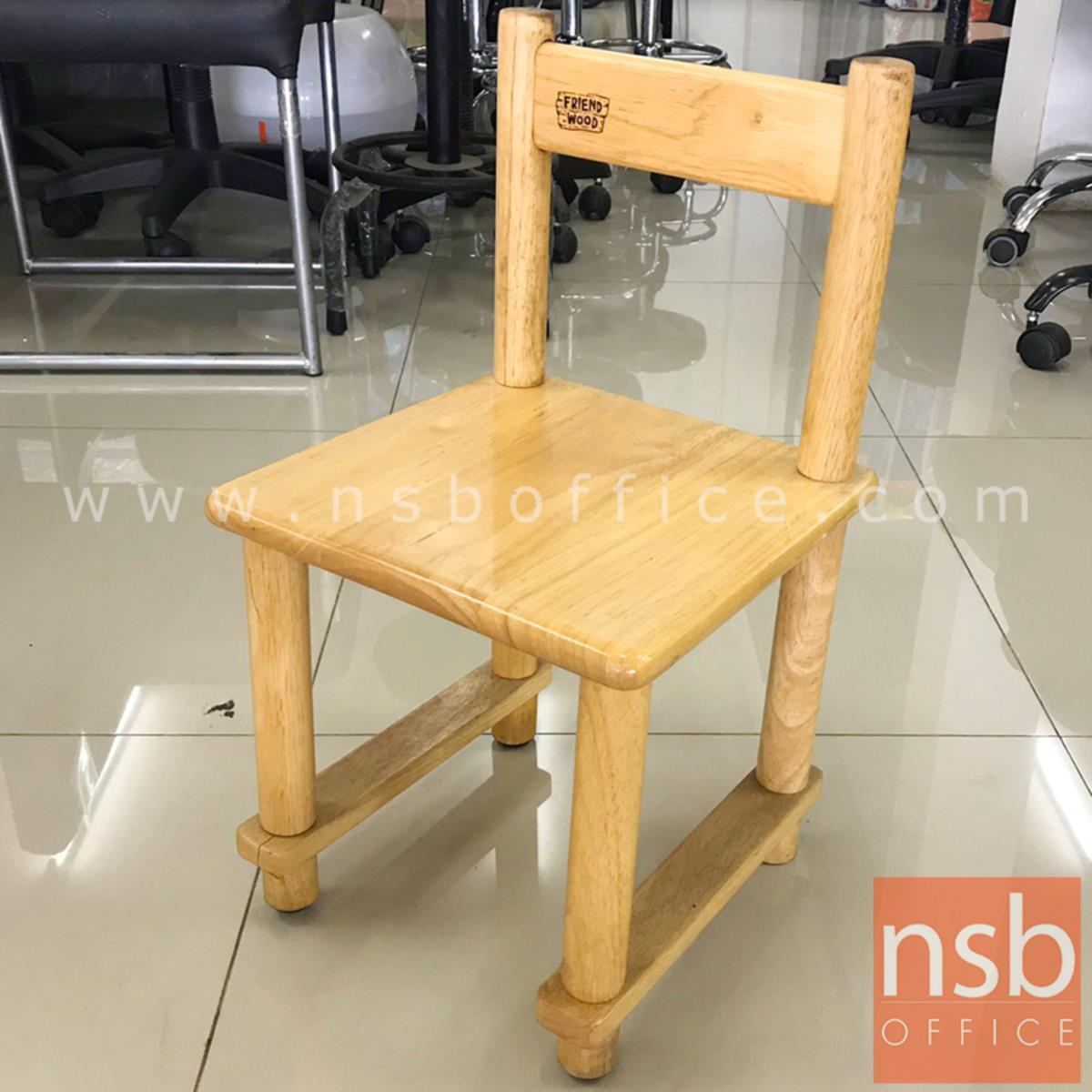 L02A286:เก้าอี้เด็กไม้ล้วน รุ่น NSB-KID5 ขนาด 29W*52H cm. (STOCK-1 ตัว)