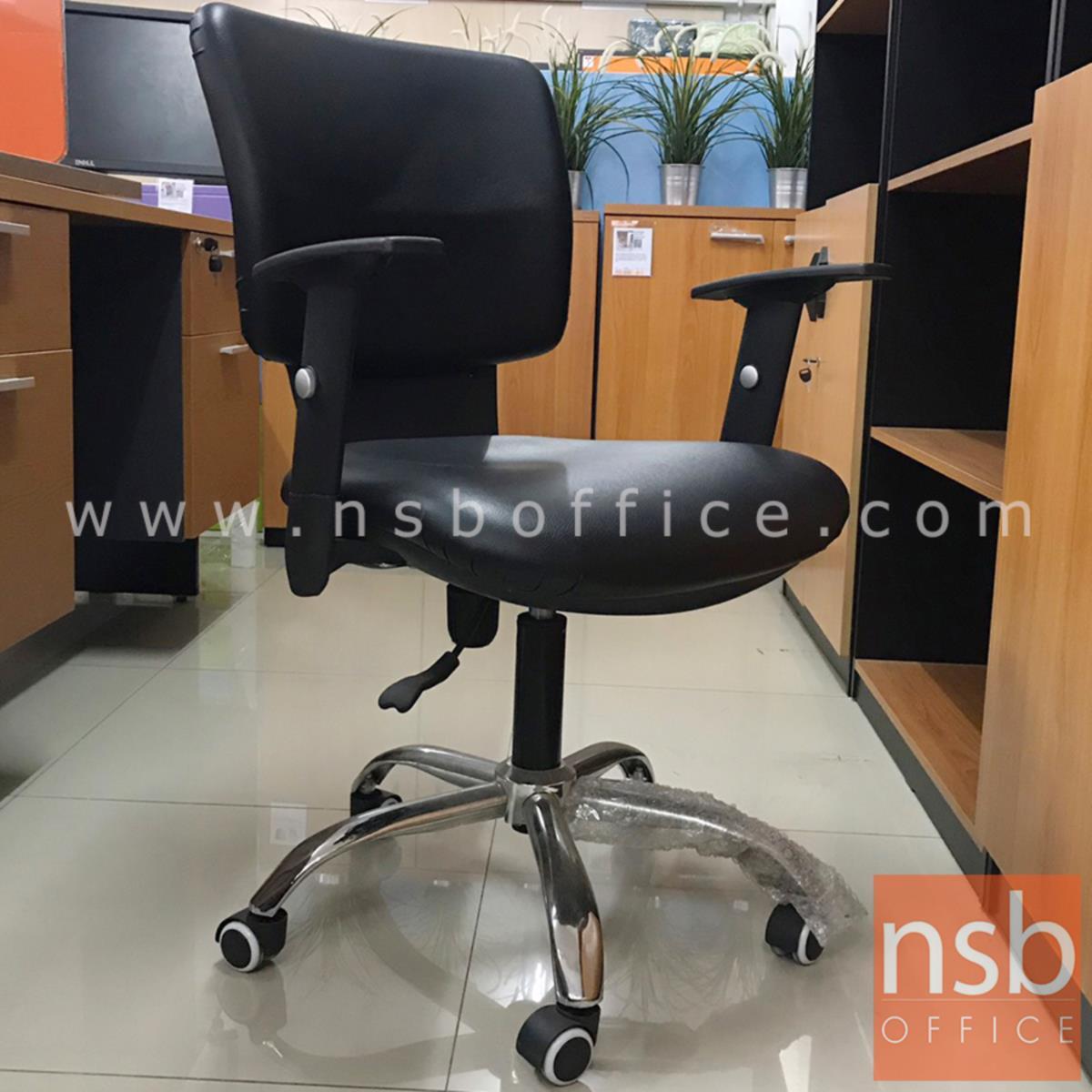L02A279:เก้าอี้สำนักงาน รุ่น NSB-CHAIR1  โช๊คแก๊ส มีก้อนโยก ขาเหล็ก (STOCK-1 ตัว)