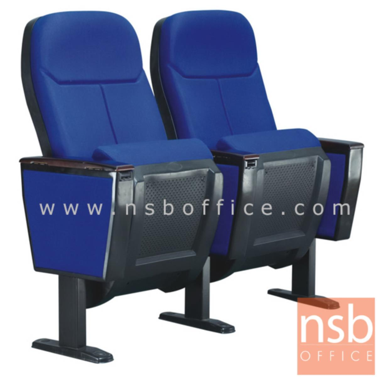 B19A004:เก้าอี้หอประชุม  รุ่น AD-01 แบบแขนกล่อง ที่นั่งพับเก็บได้