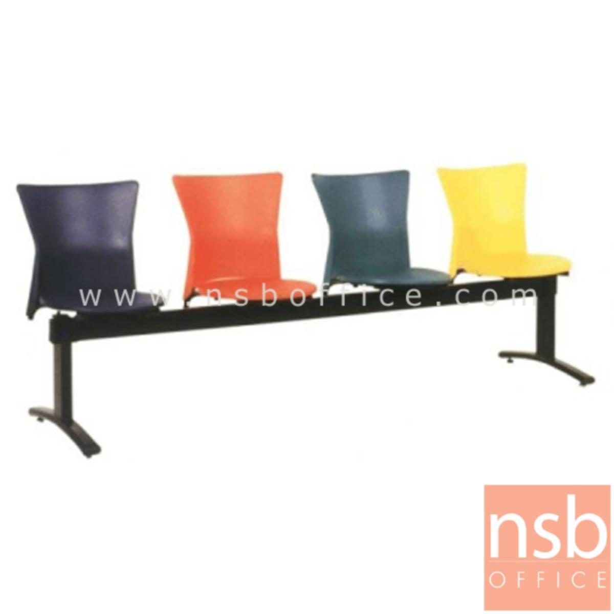 B06A046:เก้าอี้นั่งคอยเฟรมโพลี่ทรงถ้วย รุ่น B321 2 ,3 ,4 ที่นั่ง ขนาด 94W ,150W ,205W cm. ขาเหล็ก