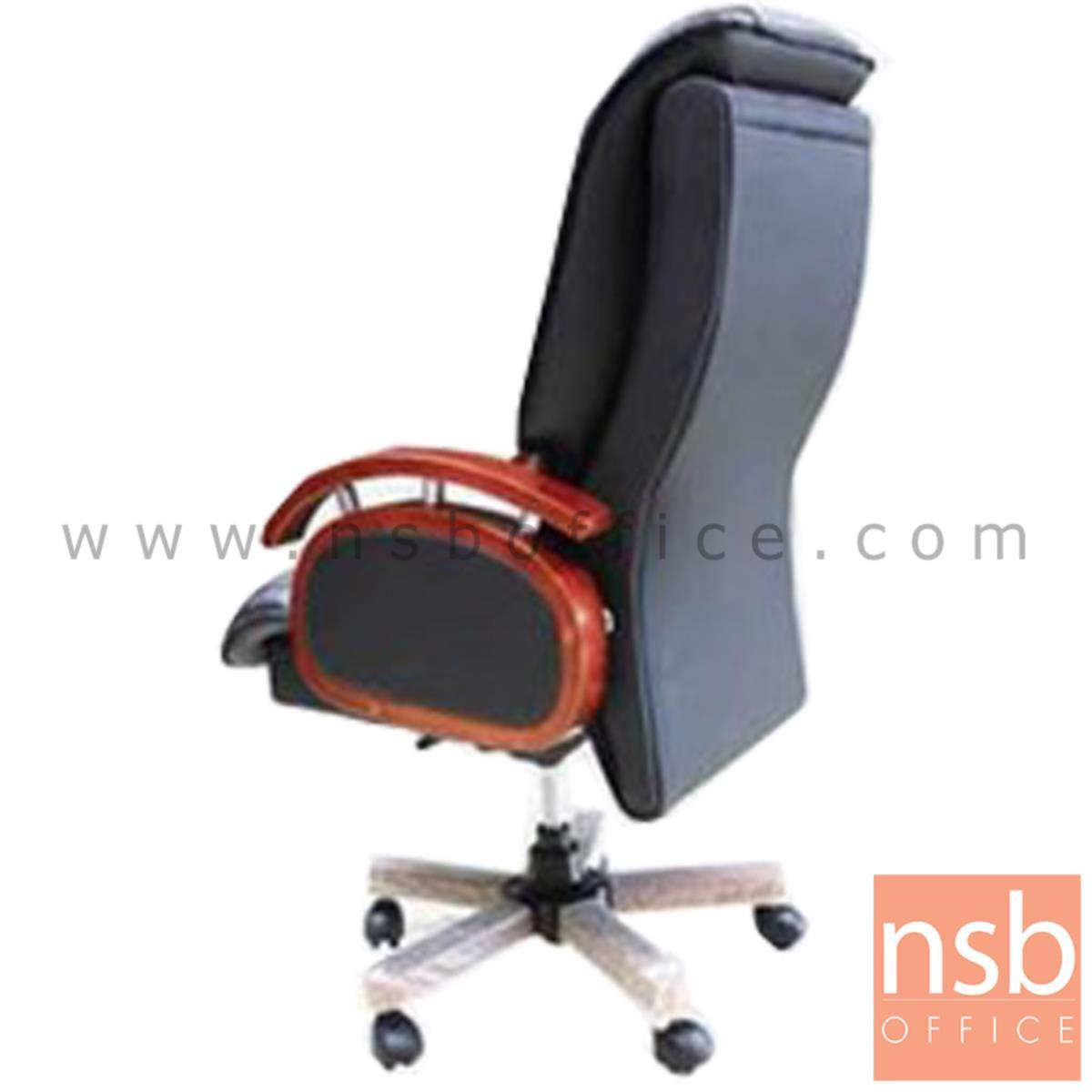 เก้าอี้ผู้บริหารหนัง PD รุ่น ERICACEAE (เอริคาซี)  โช๊คแก๊ส ขาเหล็ก