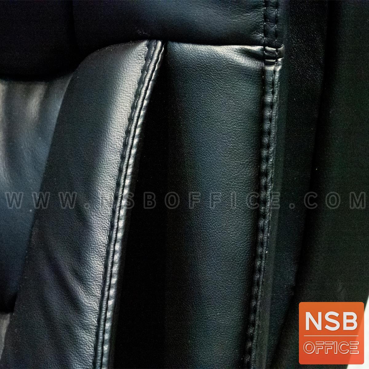 เก้าอี้ผู้บริหารหนังแท้ รุ่น Ordinary (ออร์ดิแนรี่)  แขน-ขาไม้