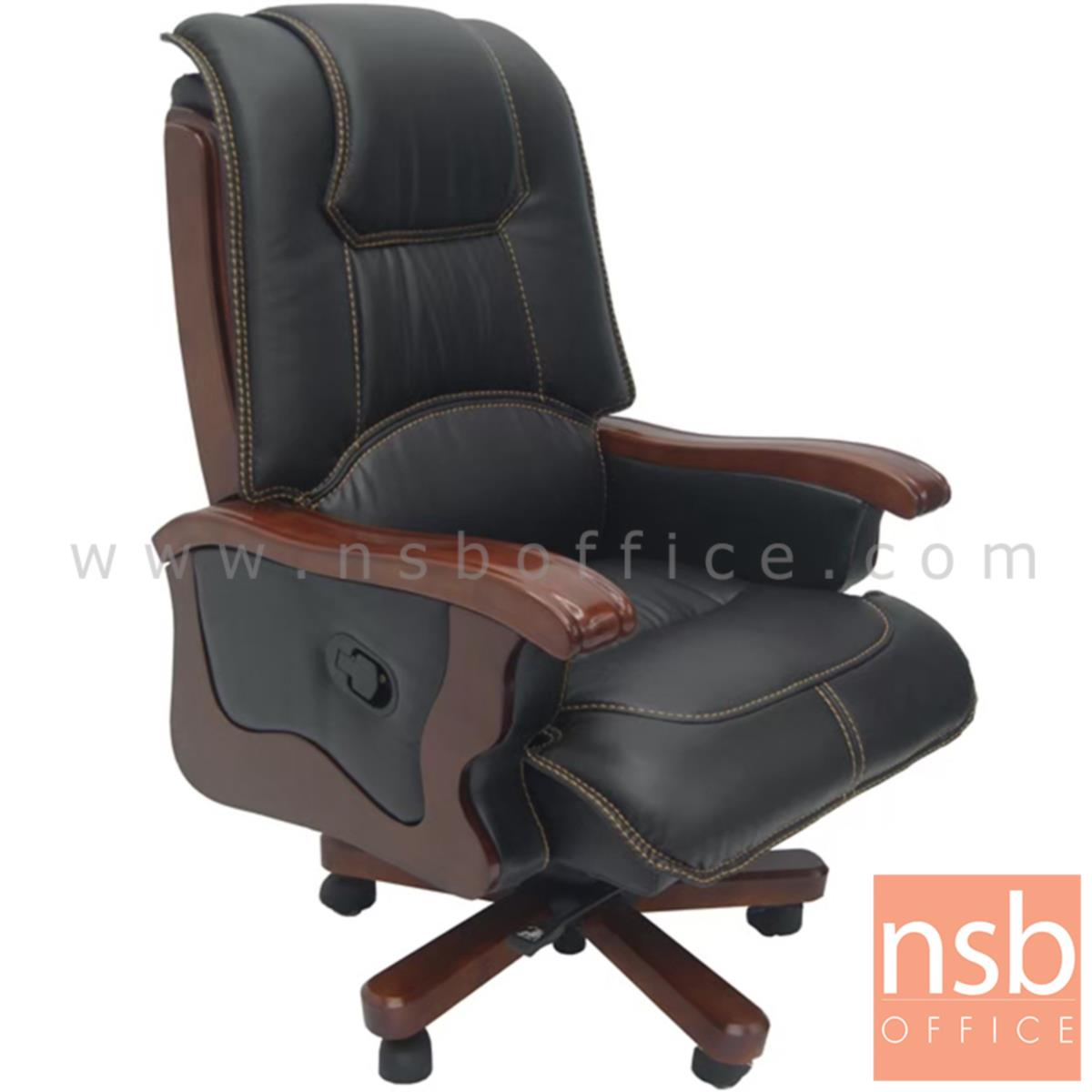 B25A124:เก้าอี้ผู้บริหารหนังเทียม รุ่น Rayshawn (เรย์ชอน)  โช๊คแก๊ส มีก้อนโยก ขาไม้