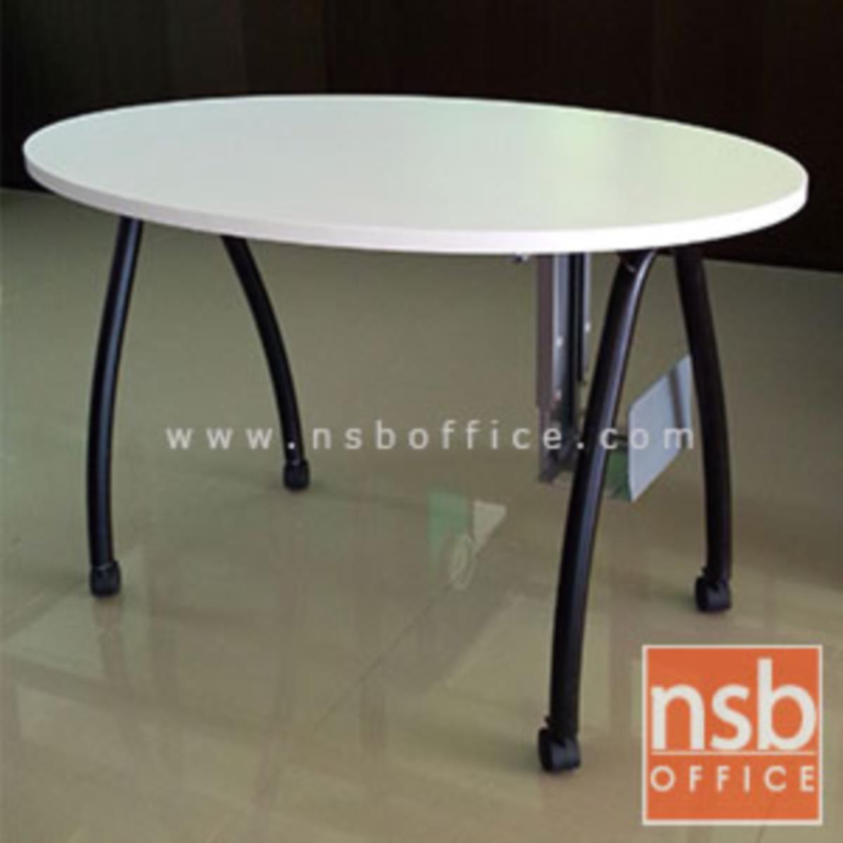 โต๊ะทำงานทรงวงรี ขนาด 120W*75H cm.    ขาเหล็กโค้งล้อเลื่อน
